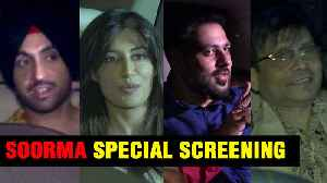 Soorma Movie Special Screening | Chitrangda Singh, Diljit Dosanjh, Neha Dhupia, Kamaal R Khan [Video]
