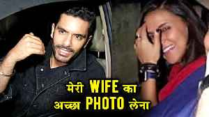 Neha Dhupia Has The SWEETEST Husband In Angad Bedi | Find Out Why [Video]
