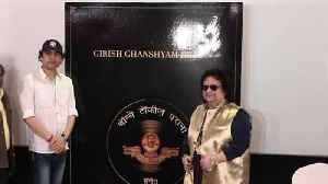 Bombay Talkies Music Company Launch By Singer Bappi Lahiri [Video]