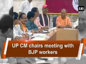 UP CM chairs meeting with BJP workers [Video]