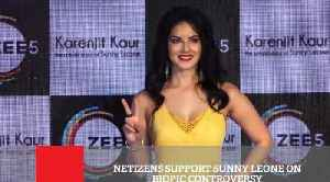 Netizens Support Sunny Leone On Biopic Controversy [Video]