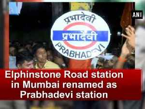 Elphinstone Road station in Mumbai renamed as Prabhadevi station [Video]