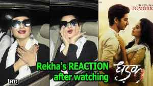 Rekha's REACTION after watching 'Dhadak' is PRICELESS [Video]