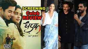 'Dhadak' SCREENING & Celeb REVIEW  | Janhvi-Ishaan's First Love [Video]