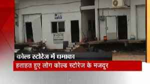 3 people killed and 2 injured in an explosion in a cold storage in Madhya Pradesh [Video]