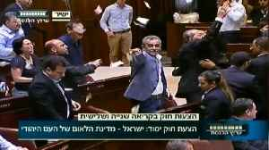 Israel adopts divisive Jewish nation-state law [Video]