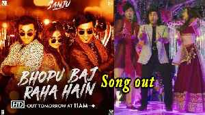 'Sanju' New Song 'Bhopu Baj Raha Hain' ,  The Party Anthem [Video]