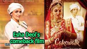 "Esha Deol's LOOKS from her comeback short film ""CAKEWALK"" [Video]"