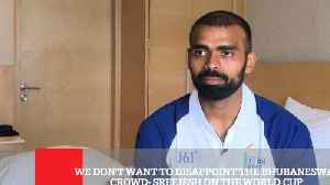 We Don't Want To Disappoint The Bhubaneswar Crowd  Sreejesh On The World Cup [Video]