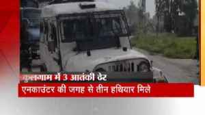 Police and Army killed three terrorists in an encounter in J&K [Video]