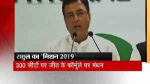 Randeep Surjewala spoke on meeting of CWC on strategy of 2019 elections [Video]