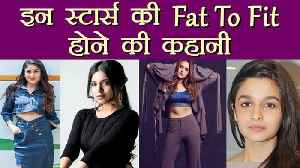 Bollywood Celebs Before and After Weight Loss | Fat To Fit । Boldsky [Video]