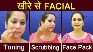 Cucumber Facial at Home in 3 steps: Toning, Scrubbing and Face Pack, #DIY | खीरे का फ& [Video]