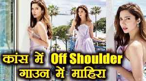 Cannes 2018: Mahira Khan's PRETTY OFF SHOULDER gown look is a MUST WATCH । Boldsky [Video]