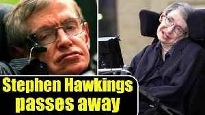 Professor Stephen Hawking dies at the age of 76 | Boldsky [Video]