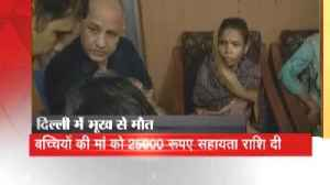 Delhi govt ordered magistrate inquiry in case of death of 3 innocent girls by starvation in Delhi [Video]