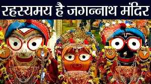 Jagannath Temple: Mysterious Facts | जगन्नाथ मंदिर &#x93 [Video]