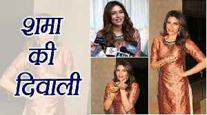 Diwali special Photo Shoot by actress Shama Sikander; Watch Video | Boldsky [Video]