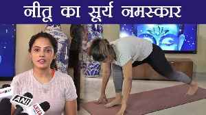 International Yoga Day: Neetu Chandra demonstrate SURYA NAMASKAR, talks about benefits | Boldsky [Video]