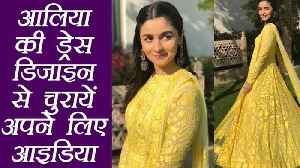 Alia Bhatt outfit at wedding can give you wedding goals | Boldsky [Video]
