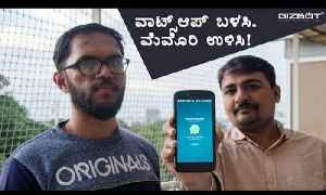 WhatsApp users will now be able to hide received media from gallery - KANNADA GIZBOT [Video]