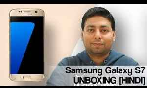 News video: Samsung Galaxy S7 UNBOXING [HINDI]
