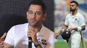 India Vs England 2nd Test: MS Dhoni's Formula to Win the Test Match | वनइंडिया & [Video]