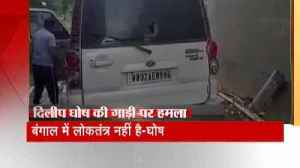 West Bengal state BJP president Dilip Ghosh's Car attacked in Bankura [Video]