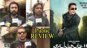 Vishwaroopam 2 Review | Is Kamal Haasan starer a RAW mess [Video]