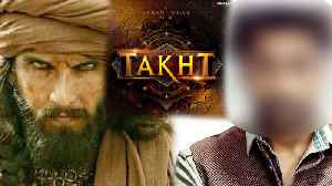 Takht Mystery Solved: Not Ranveer Singh THIS actor to play Aurangzeb in Karan Johar's Film|FilmiBeat [Video]