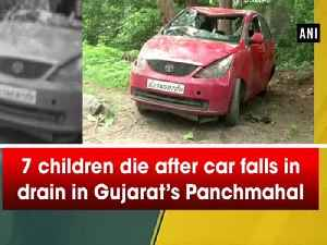 7 children die after car falls in drain in Gujarat's Panchmahal [Video]