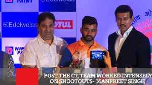 Post The CT, Team Worked Intensely On Shootouts-  Manpreet Singh [Video]