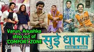 Varun, Anushka step out of 'COMFORT ZONE' for 'Sui Dhaaga' [Video]