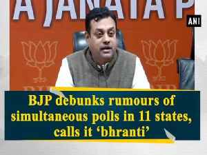 BJP debunks rumours of simultaneous polls in 11 states, calls it 'bhranti' [Video]