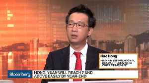 News video: China's Stock, Currency Downtrend Will Persist for Now, Says Bocom's Hong
