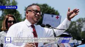 Keith Ellison Wins Minnesota AG Primary Amidst Abuse Allegations