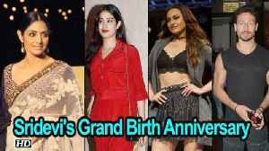 Grand Bollywood Party on Sridevi's Birth Anniversary [Video]