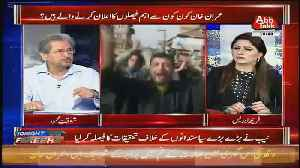 Kashmir is The Big Issue Pakistan India Relation,, Shafqat Mehmood [Video]