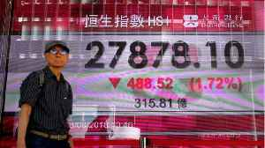 Asian Shares Steady [Video]