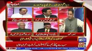 Analysis With Asif – 17th August 2018 [Video]