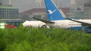News video: Xiamen Air jet overshoots runnway in the Philippines