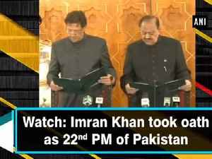 Watch: Imran Khan took oath as 22nd PM of Pakistan [Video]