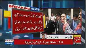 See What Zardari Replied To Reporter Outside Islamabad High Court [Video]
