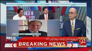 Hamid Mir's Analysis On The Nomination Of Fahmida Mirza As Inter Provincial Coordination Minister [Video]