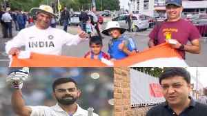 India vs England 3rd Test: Indian Fans hopeful of comeback in Nottingham test | वनइंडि&#x92F [Video]