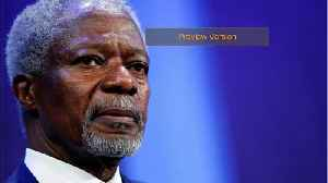 Kofi Annan, 'A Guiding Force For Good,' Dies At The Age Of 80 [Video]