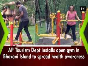 AP Tourism Dept installs open gym in Bhavani Island to spread health awareness [Video]