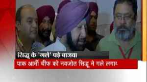 CM Capt Amarinder Singh objected to hug the Pakistan Army Chief by Navjot Singh Sidhu [Video]