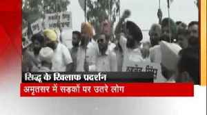 Protest against Navjot Singh Sidhu in Punjab on hugging Pakistan Army Chief [Video]