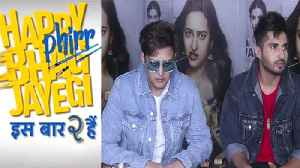 News video: Jassi Gill talks about NERVOUSNESS before Debut with Happy Phirr Bhag Jayegi; Watch Video| FilmiBeat